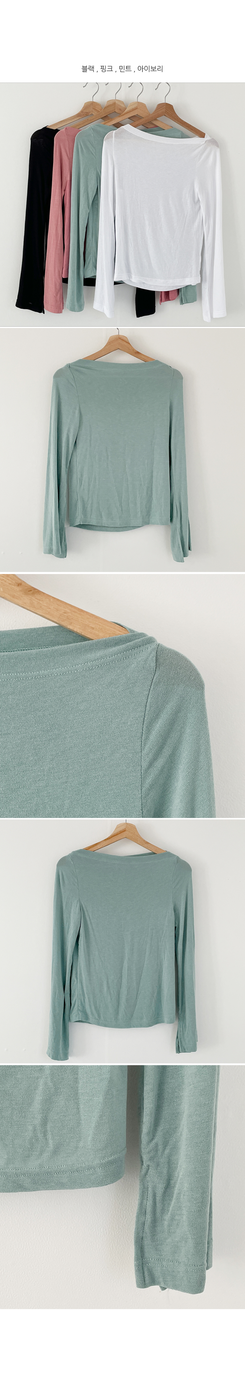 Awesome long sleeve T
