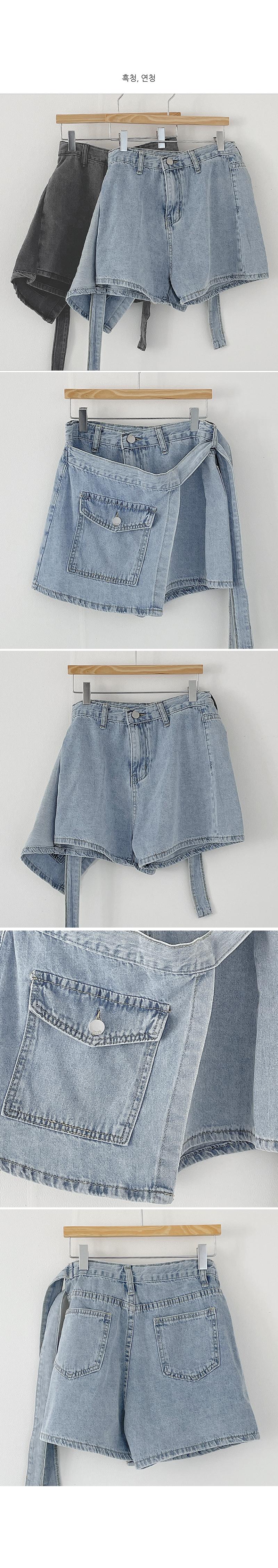 How Wrap Denim Skirts