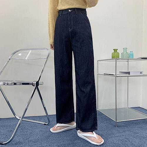 Cool ~ Raw Denim Summer Long Wide Pants P#YW642