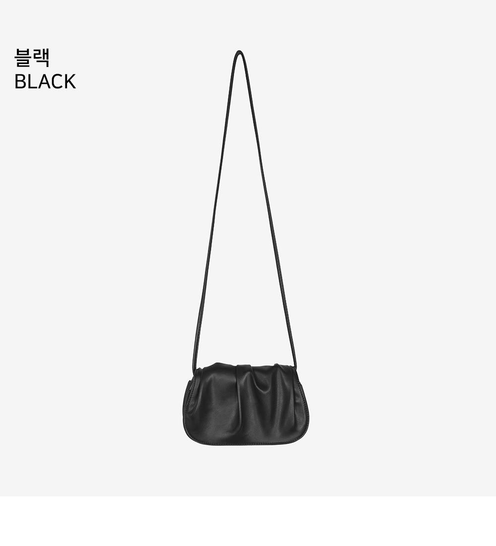 Baguette leather mini cross-body bag