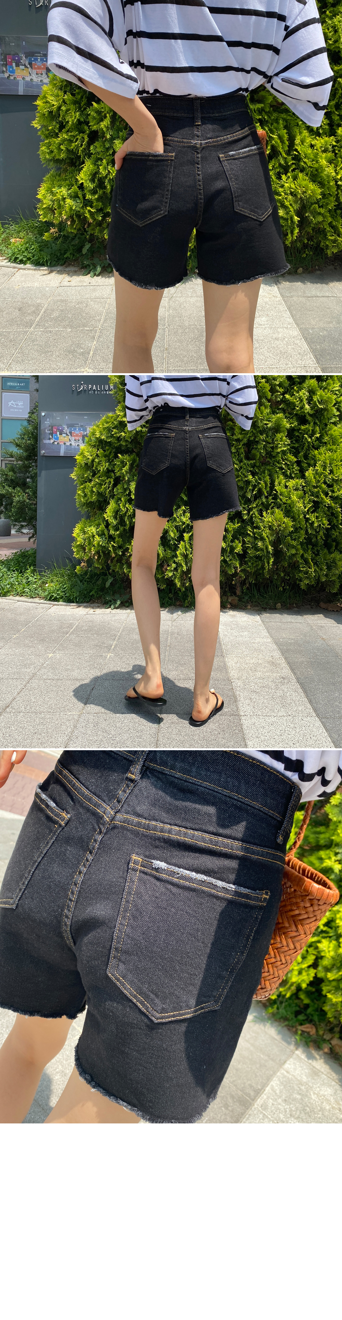 Perfect Inner Band Raw 3 Part Jeans