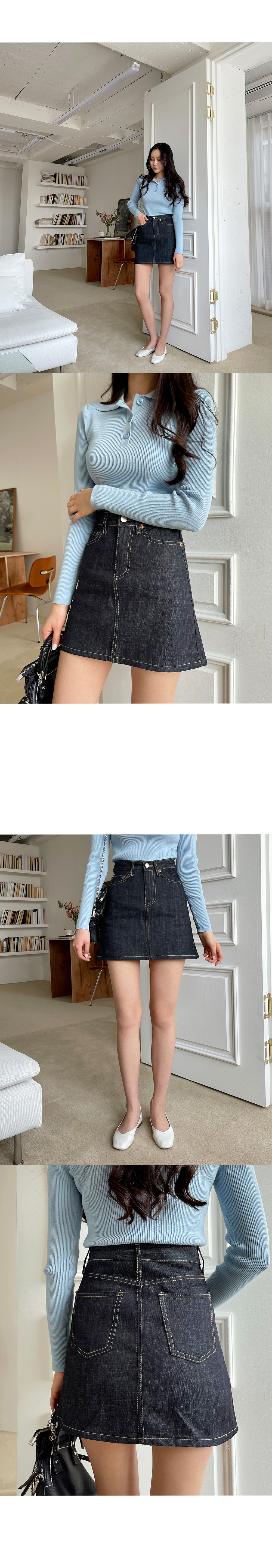 Super thin Raw denim mini skirt