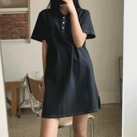 It's Kara Dress