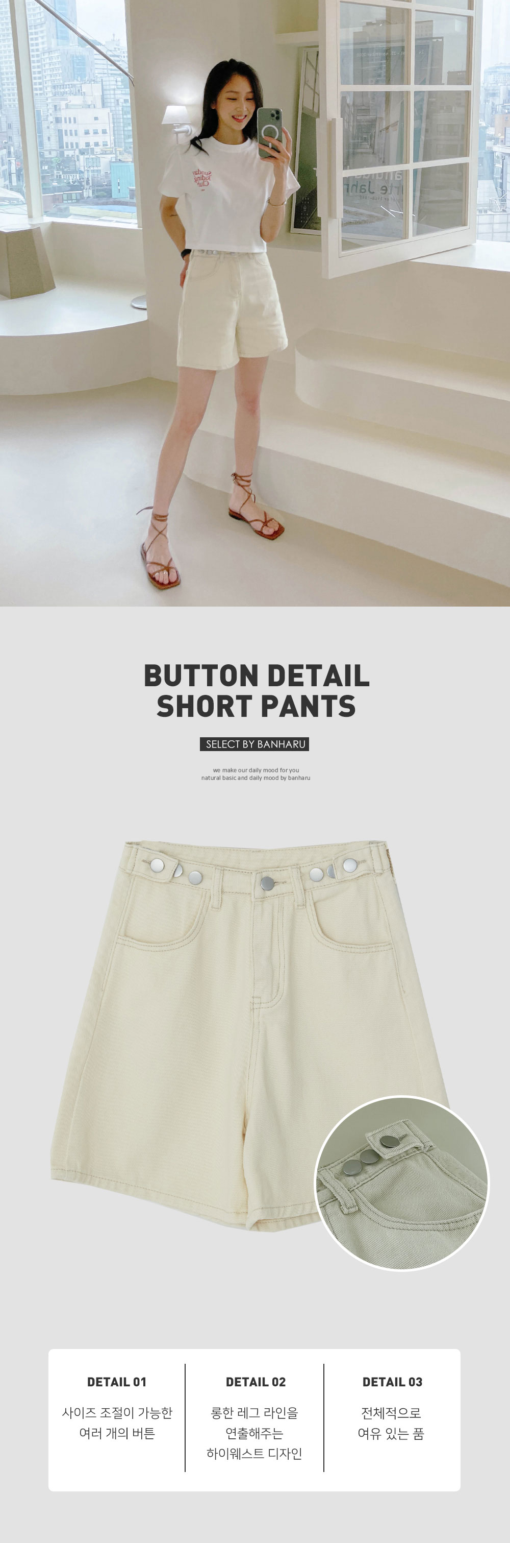 Luca Bijo Cotton Short Pants