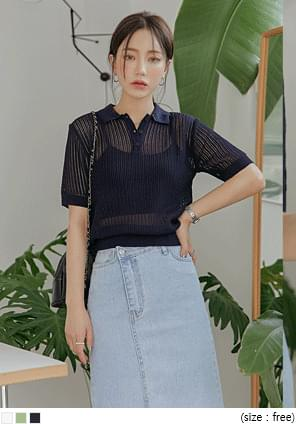 Solid Tone Collared Knit Top