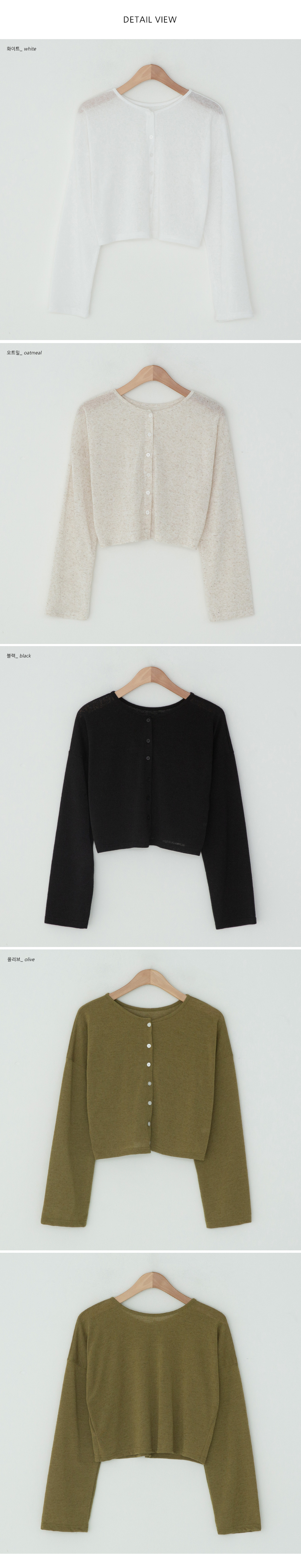 Our two-way cropped cardigan