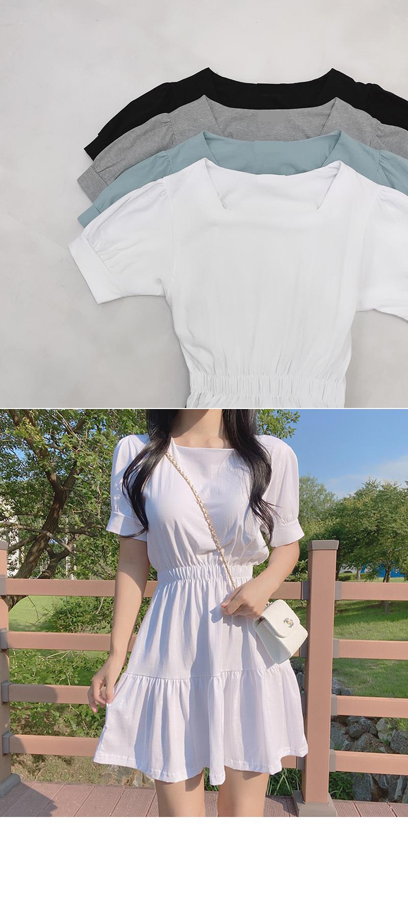 mig square neck cancan Dress
