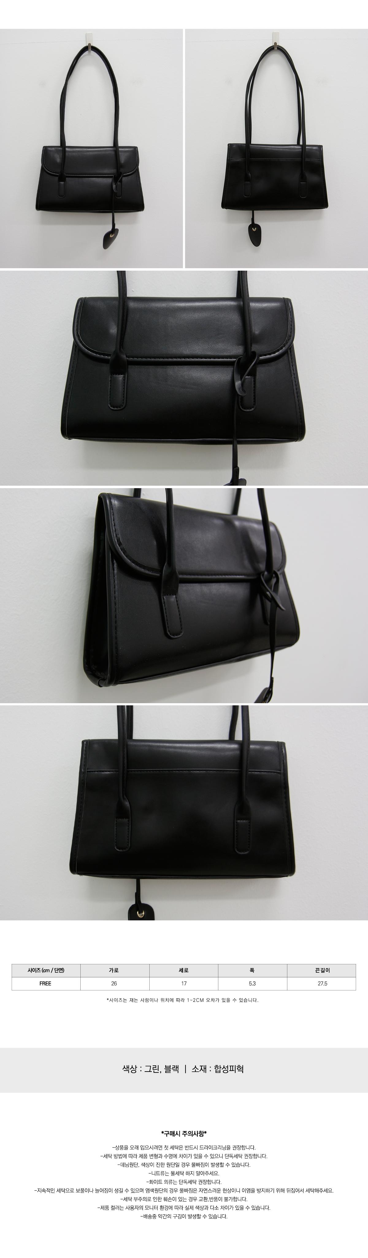 road square shoulder bag