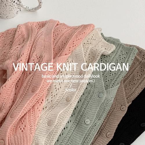 Tulip Punching Short Sleeve Knitwear Cardigan