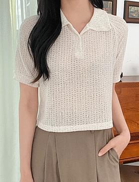 Now Linen Color T