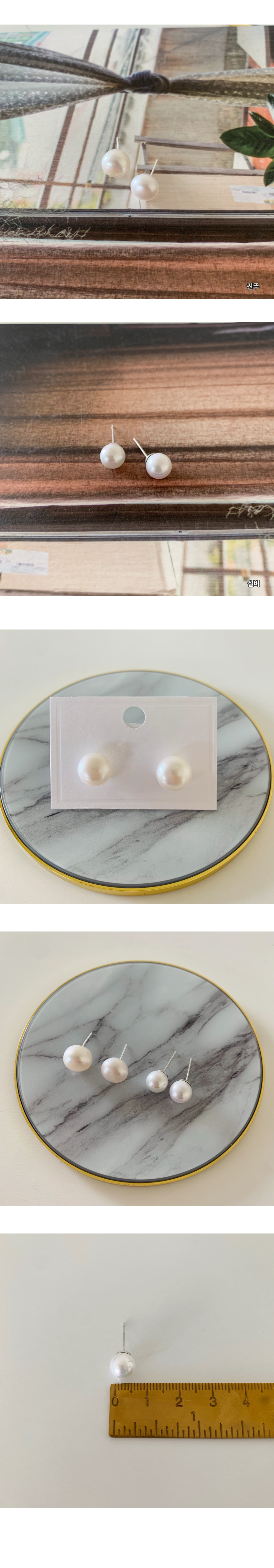 Pearl Daily Point Earrings 2color A#YW035