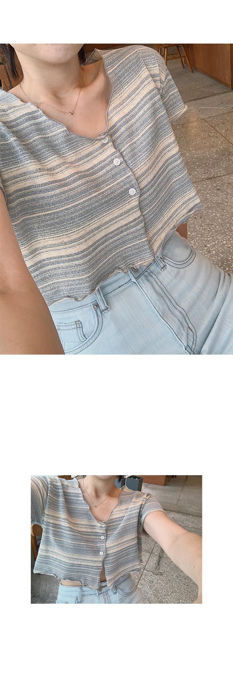 Falls Striped cropped short sleeve cardigan