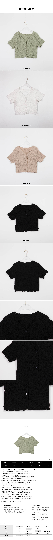Wrinkle Cates T-shirt & Cardigan