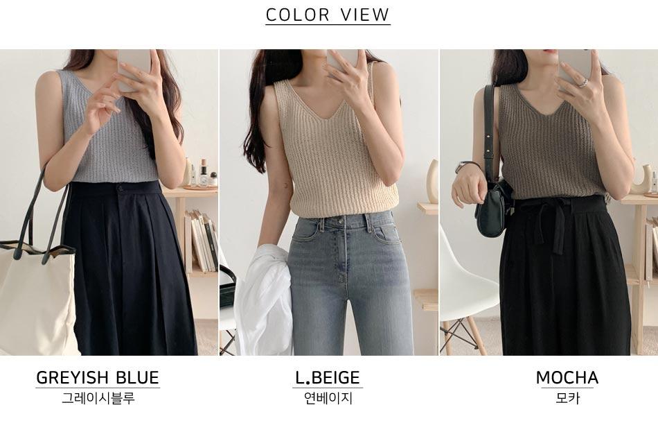 Sienna V Knitwear Sleeveless