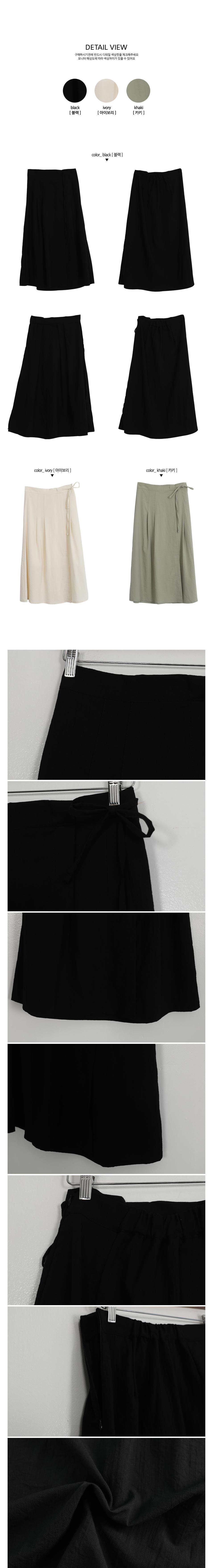 Bullet Ribbon Long Skirt