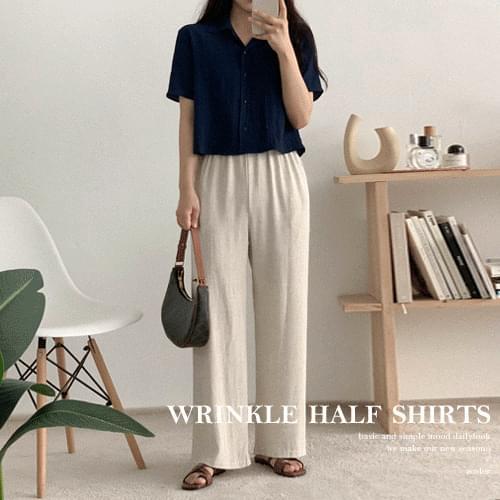 Forsley Short Sleeve Shirt
