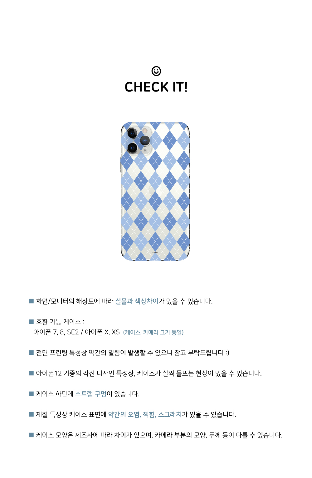 Blue see-through argyle pattern transparent jelly iPhone case