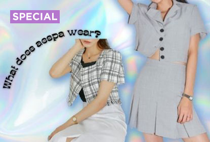 What does aespa wear?