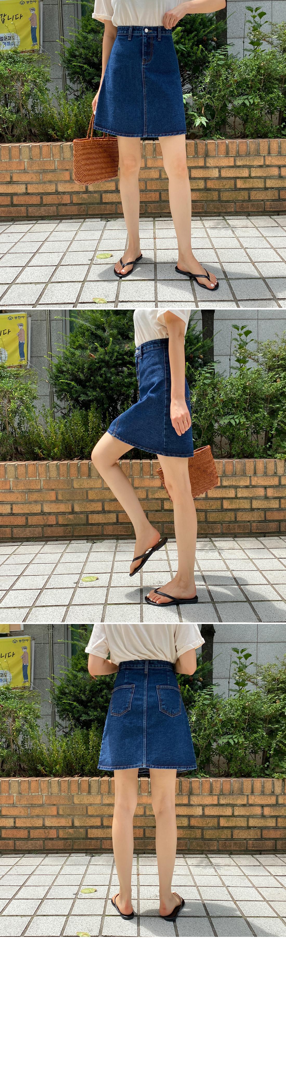 Denim a-line full skirt