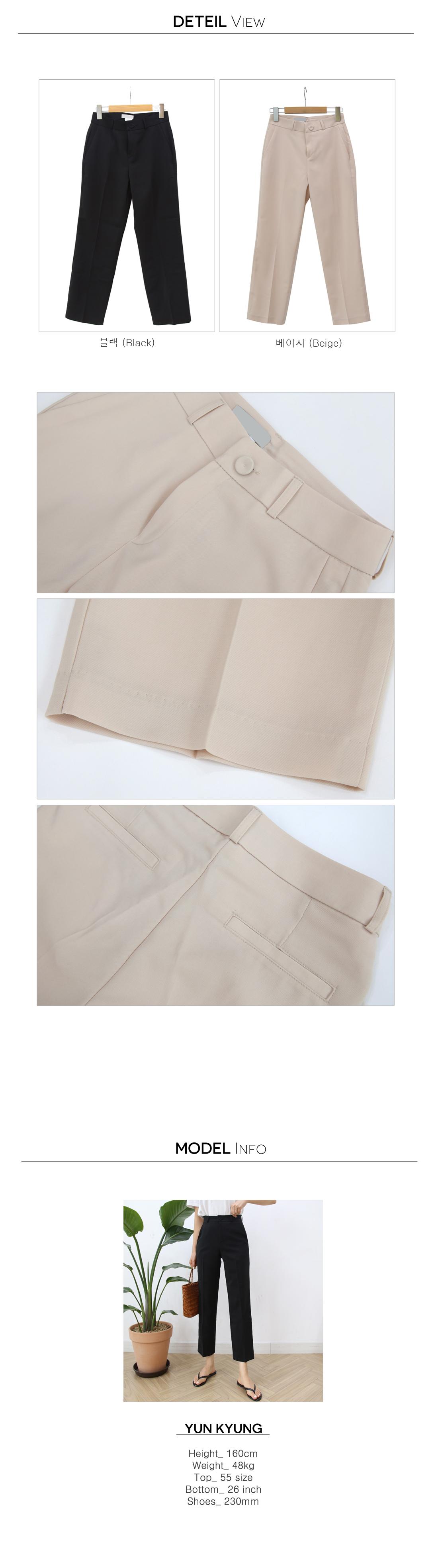 Carry wrap button date slacks