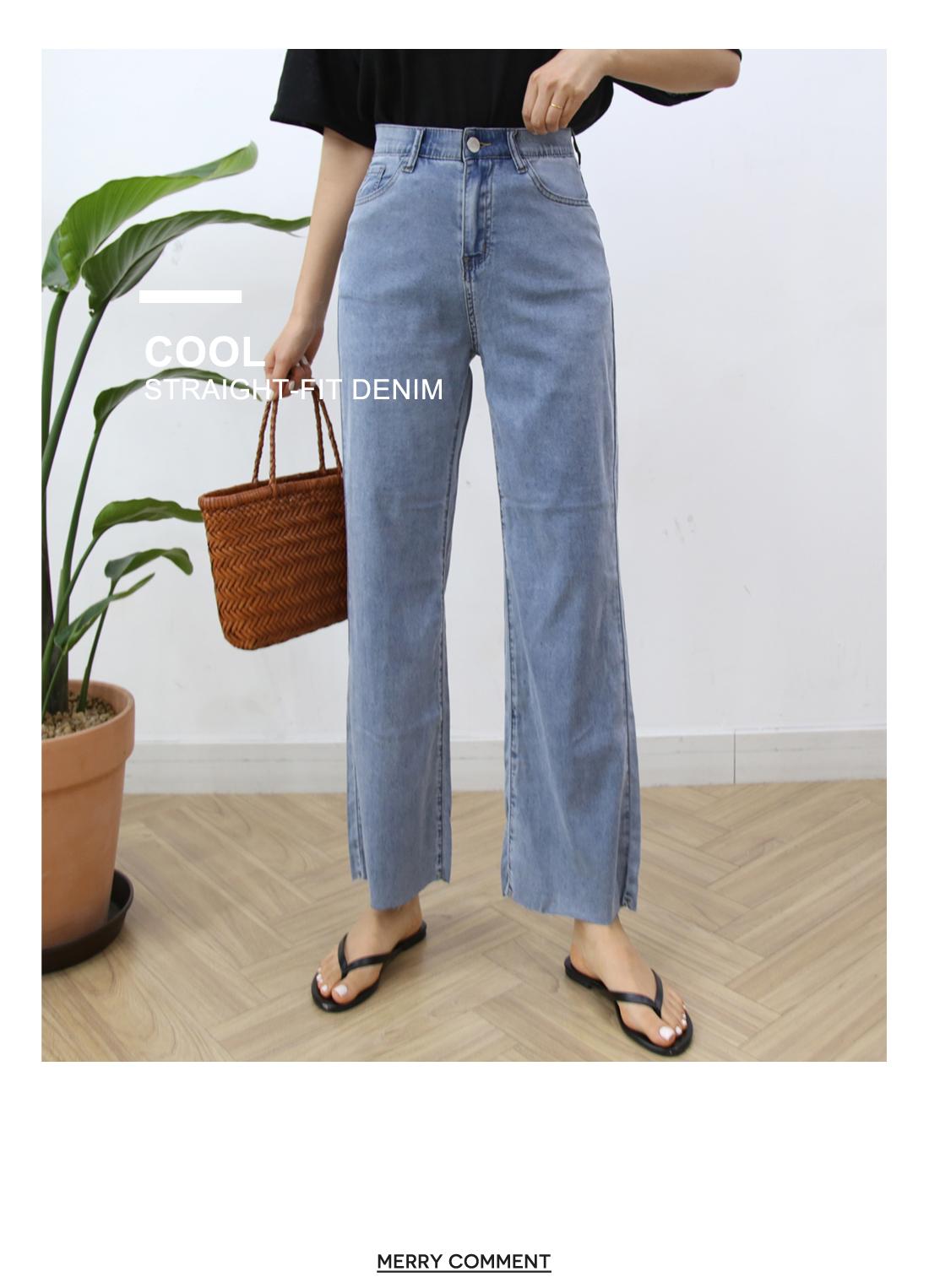 Cool Underband Hem Cut Straight Jeans