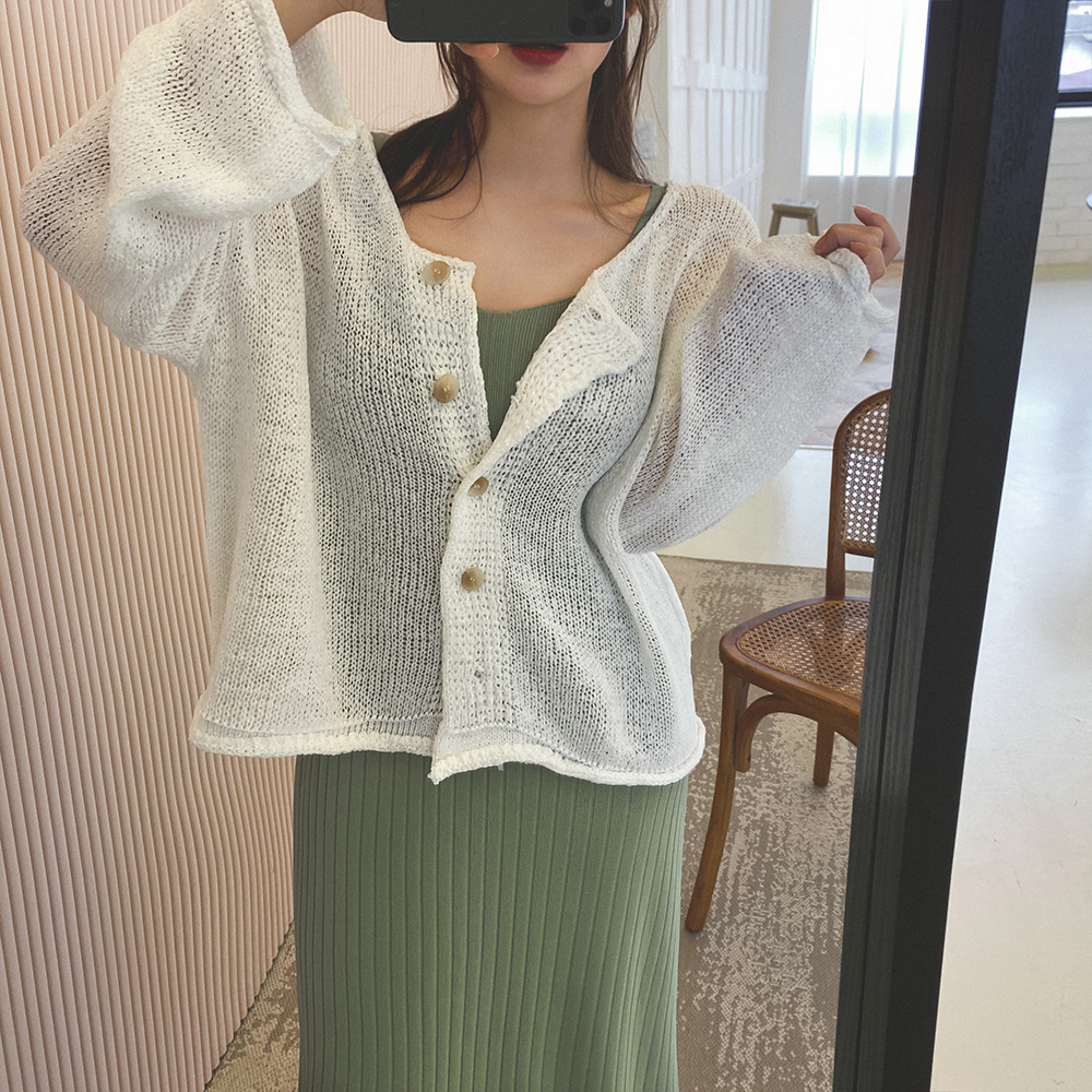 Yerinette summer cardigan