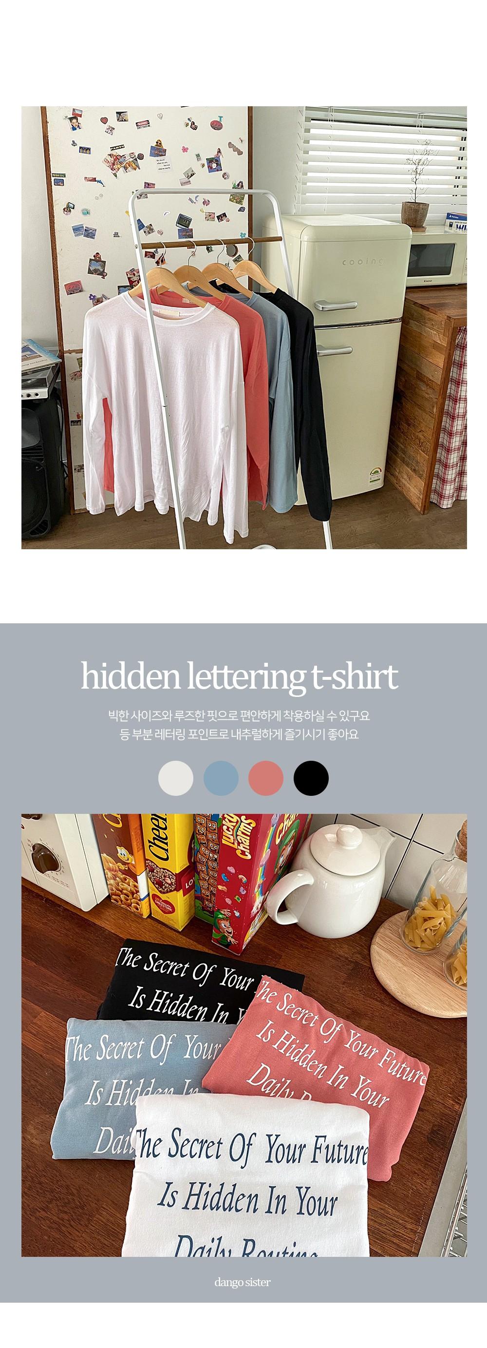 Hidden Lettering Long Sleeve T