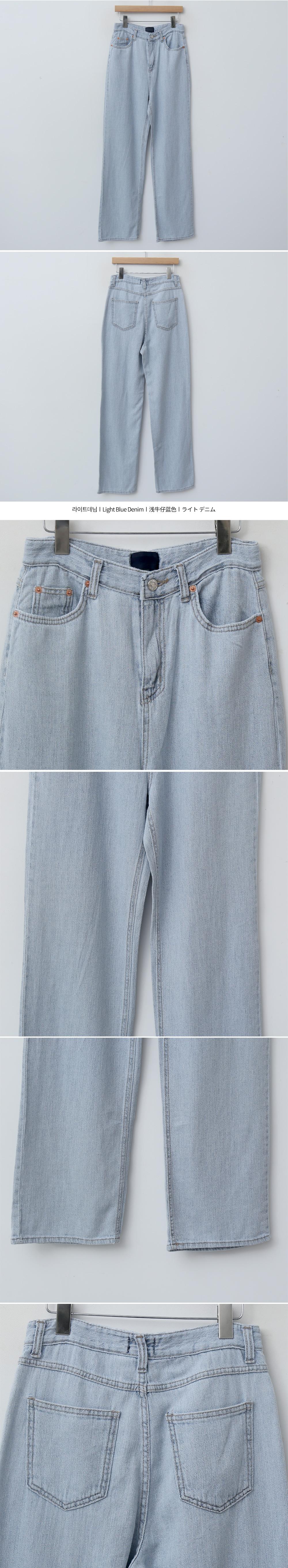 Light Faded Denim Pants
