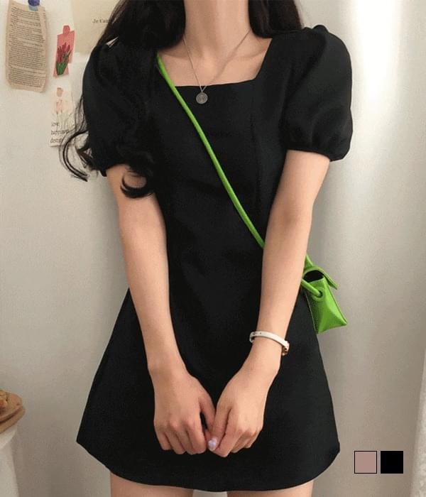 Sweetina pintuck mini Dress
