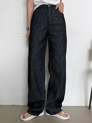 Cool Raw Denim High Waist Wide Pants