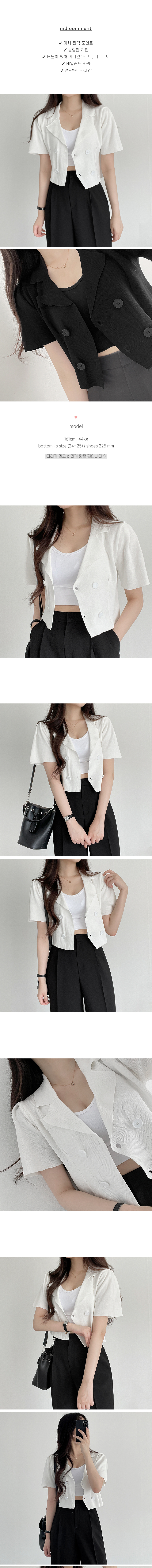 coco cropped jacket