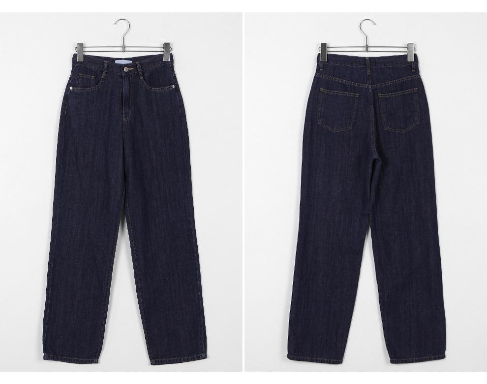 Blanc Long Wide Hemp Denim Pants - 2 color