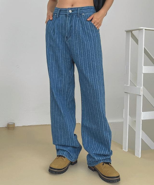 Torre Stripe Wide Denim Pants