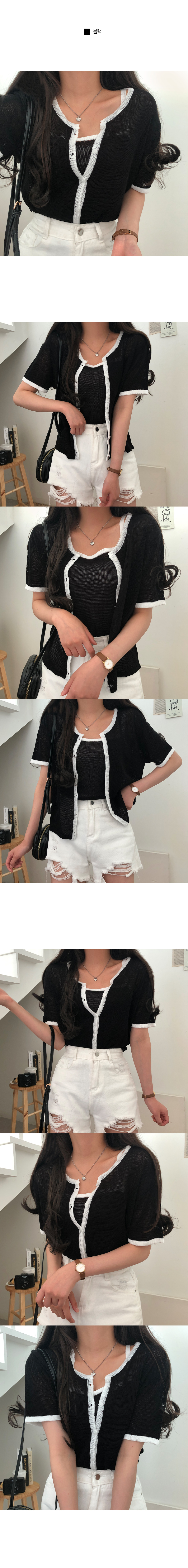 Jupy Color Sleeveless Cardigan Two-Piece Set