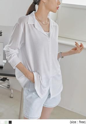 Solid Tone Cami and Loose Shirt Set