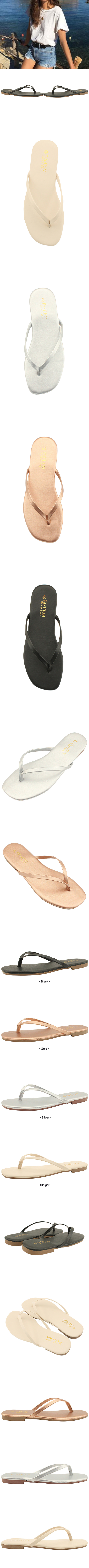 Basic Slim Daily Short Slippers Silver