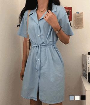 Abree Collar Waistband Shirt Dress