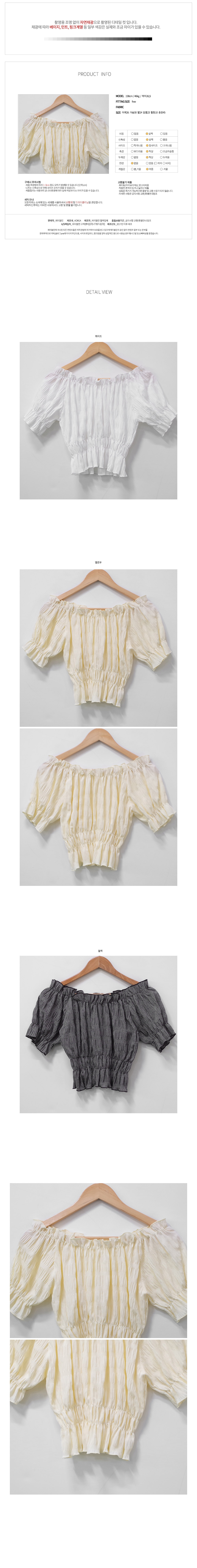 Muti off-the-shoulder ruffle blouse