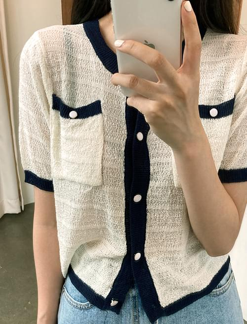 Roa tweed short sleeve cardigan