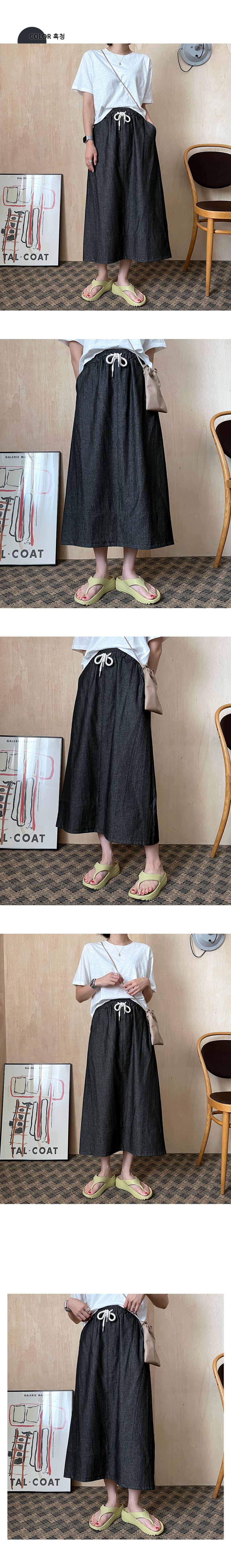 Sweet Denim Banding Long Skirt