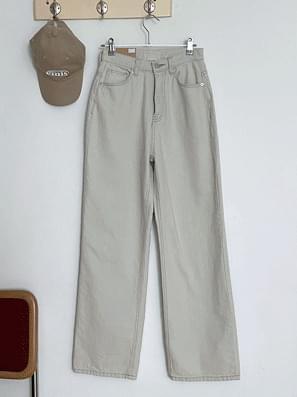 Vintage Ice Denim Long Wide Pants