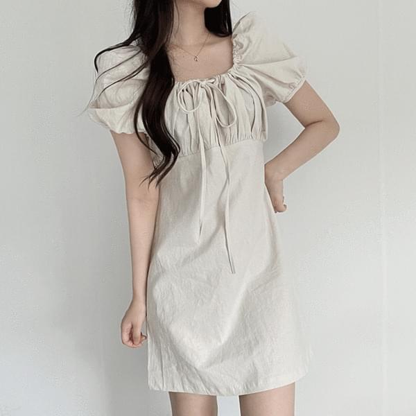 Fria shirring Dress