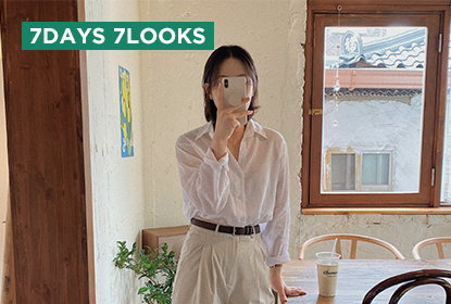 7 Days 7 Look, What To Wear This Week (5th Week Of July)