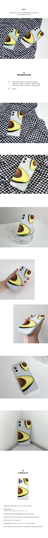 Real Avocado Printing Transparent iPhone Case