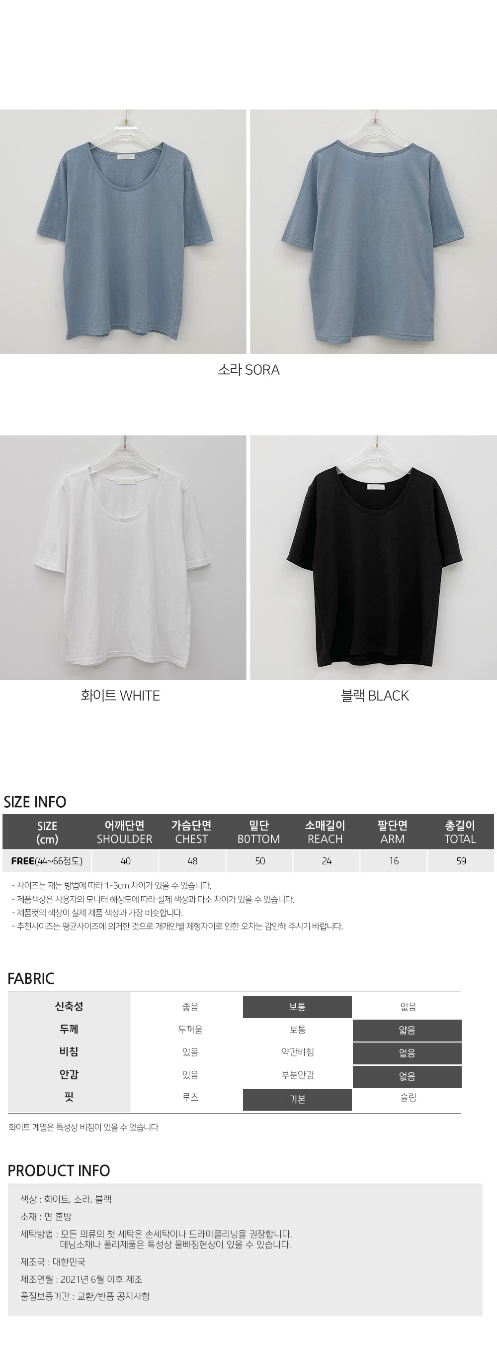 Nugget Pintuck Cotton Half Pants + U-neck Cotton Short Sleeve T-shirt for Daily Life