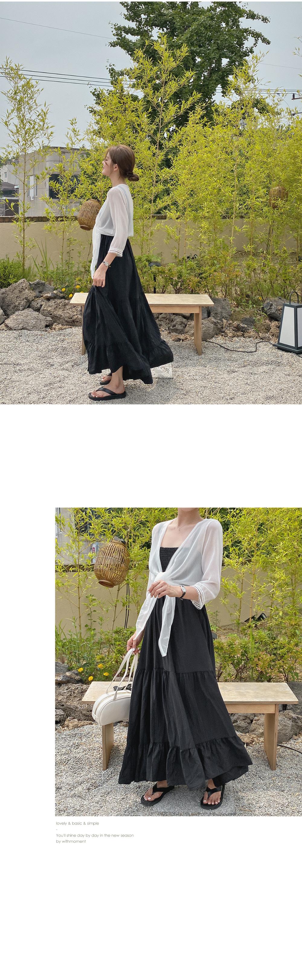 Goddess Fit Smoke Long Dress - 2color