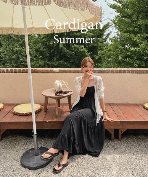 Plain Summer Cardigan - 2color