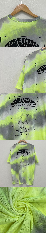 Colin, tie-dye overfit short-sleeved T-shirt