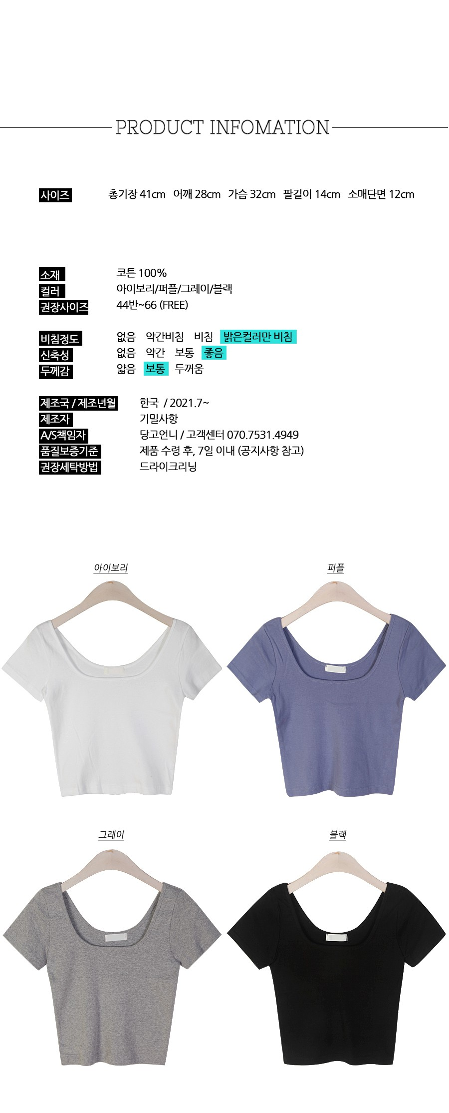 Farming square jol T slim fit with glam charm :D