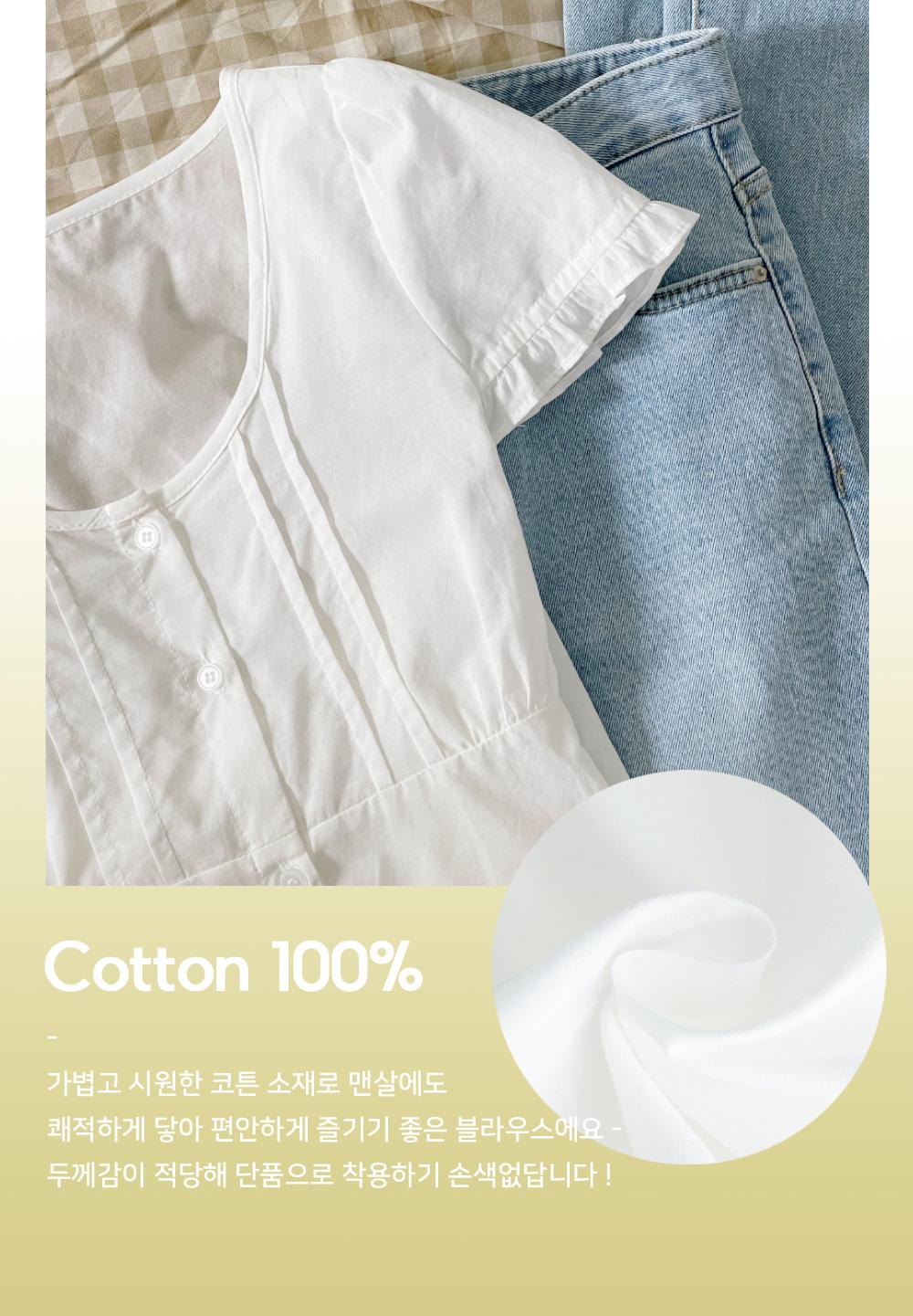 Rocky pintuck ruffle blouse